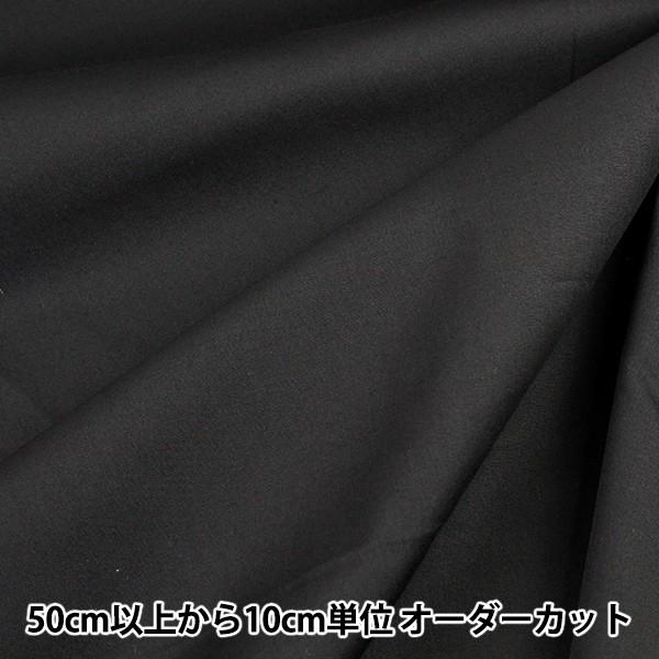 【数量5から】生地 『カラーブロード無地 060 黒 ...