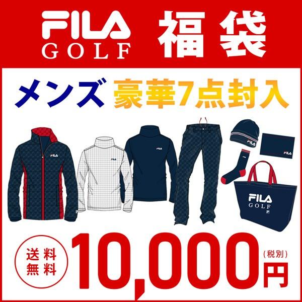 【予約販売】2020年新春福袋 フィラ フィラゴルフ...