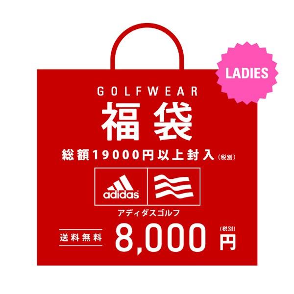 【即納】2020年新春福袋 アディダス 総額1万9千...
