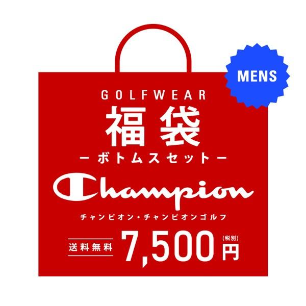 即納 2020年新春福袋 チャンピオン チャンピオン...