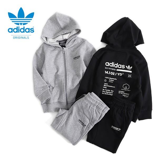 adidas アディダスオリジナルス KAVAL スウェット...