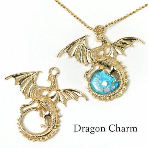 【チャーム】ドラゴン 《きれいめゴールド》 [...