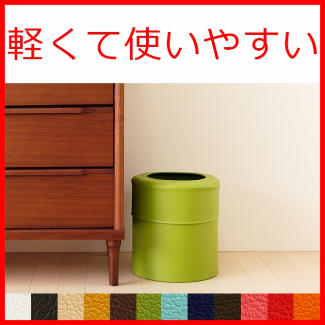 上質な日本製 ゴミ箱 おしゃれ「pinoco」【ゴミバ...