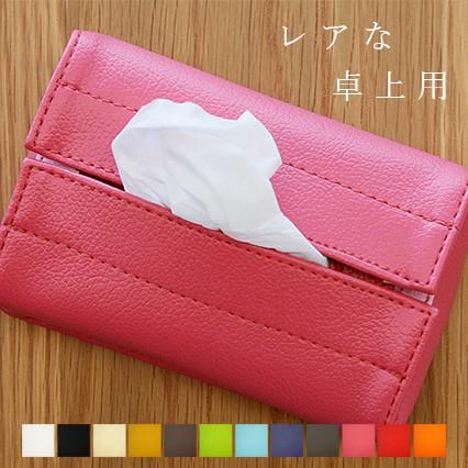 上質な日本製 ポケットティッシュケース「JECY mi...