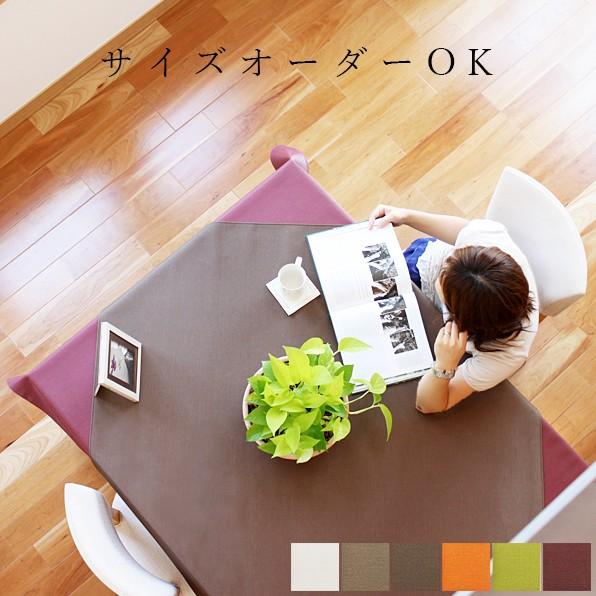 上質な日本製 サイズオーダーOK テーブルクロス ...