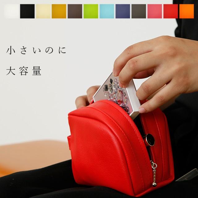 上質な日本製 ポーチ「POCO」【化粧ポーチ  ポー...