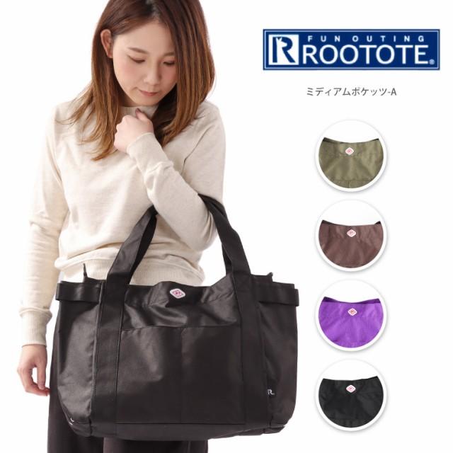 ROOTOTE(ルートート) ミディアムポケッツ-A トー...