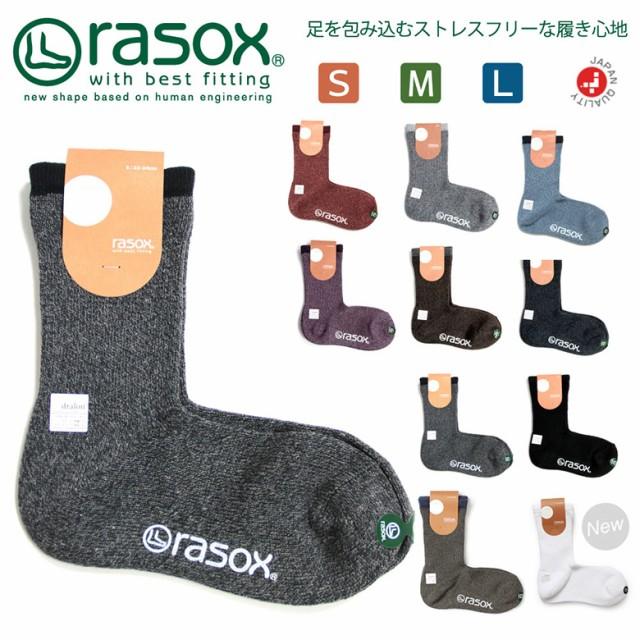ラソックス 靴下 rasox ソックス ベーシック クル...
