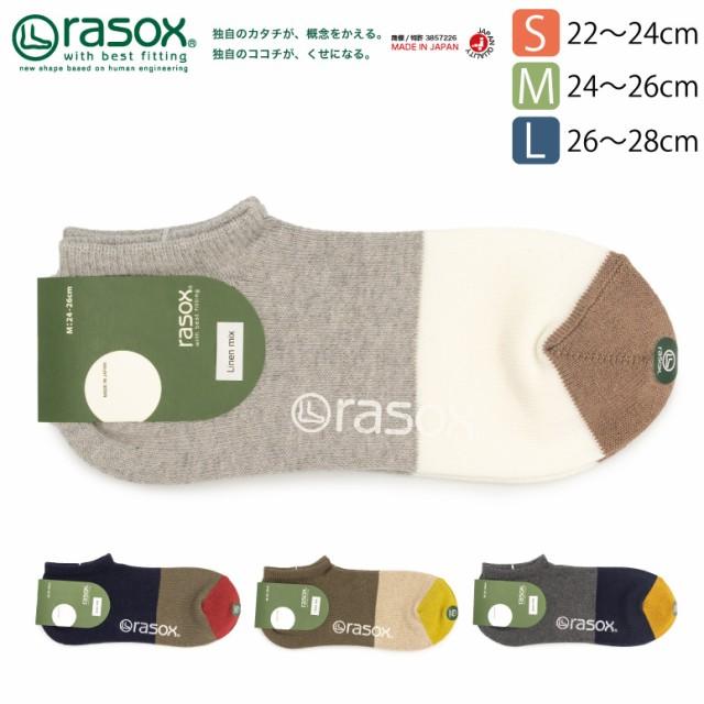 rasox(ラソックス) 靴下 ソックス コットンリネン...
