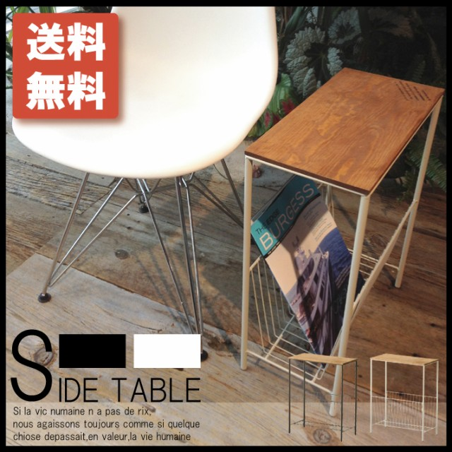 サイドテーブル ナイトテーブル 木製 アンティー...