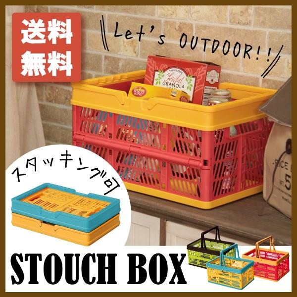 スタッチボックス 折りたたみ おもちゃ箱 収納ボ...