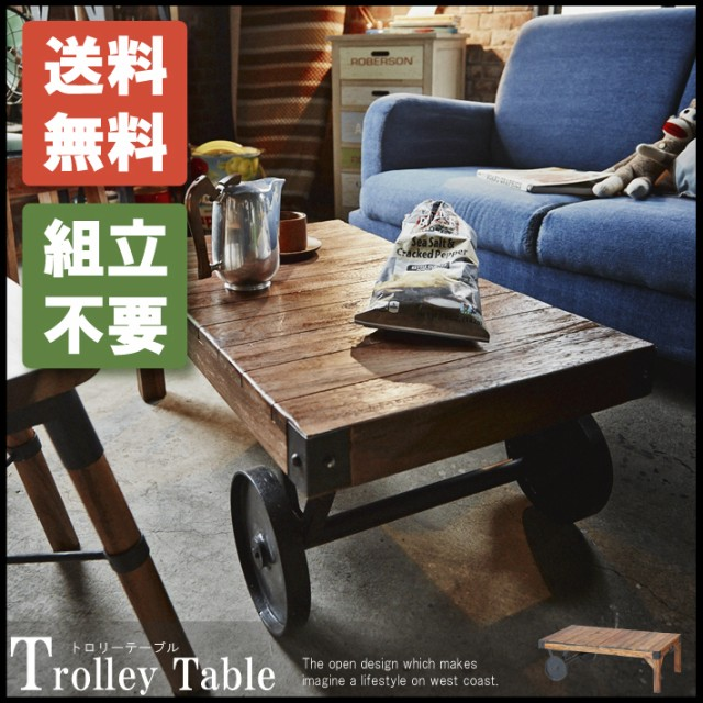 Sサイズ 木製 ローテーブル センターテーブル コ...