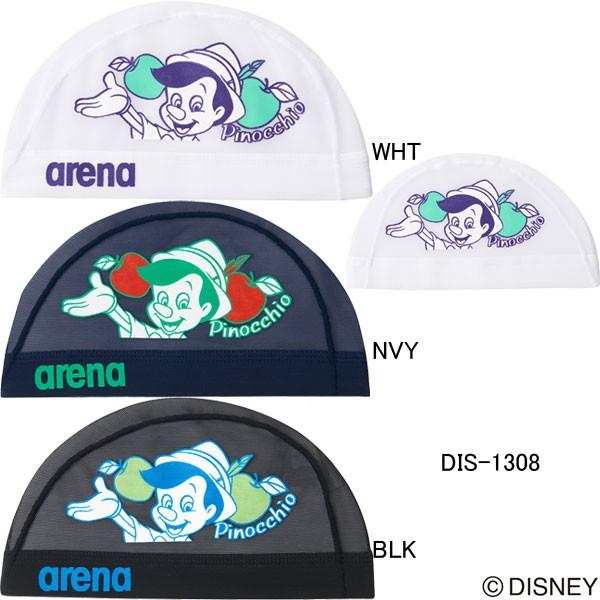 アリーナ(ARENA)ディズニー(ピノキオ)メッシュス...