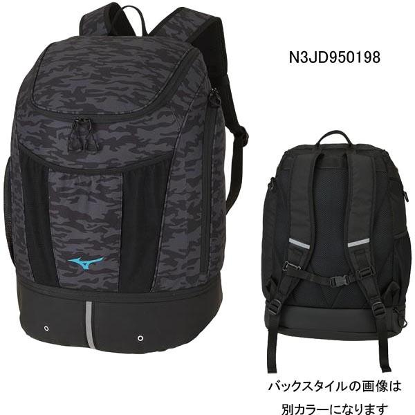 ミズノ(MIZUNO)バックパック(35L) N3JD9501