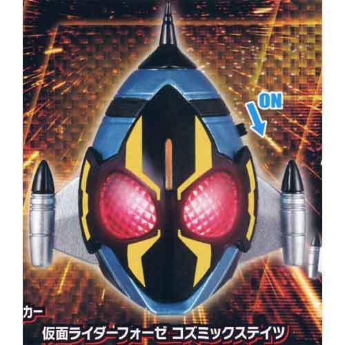 ライトオブ仮面ライダーズ2 1:フォーゼ コズミッ...