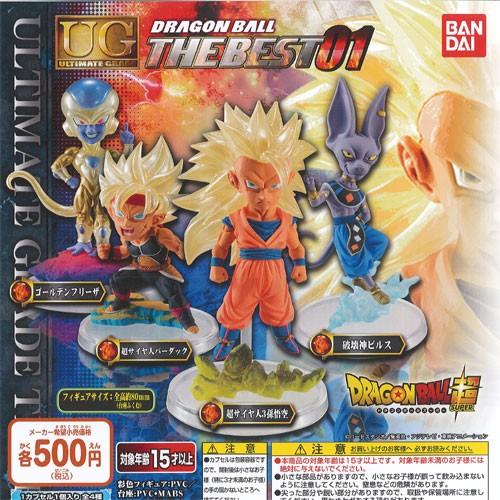 ドラゴンボール超 UG ドラゴンボール THE BEST 01...