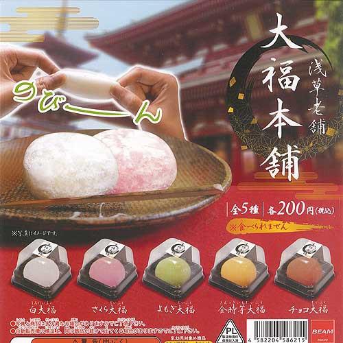 浅草老舗 大福本舗 全5種セット 食品ミニチュア ...