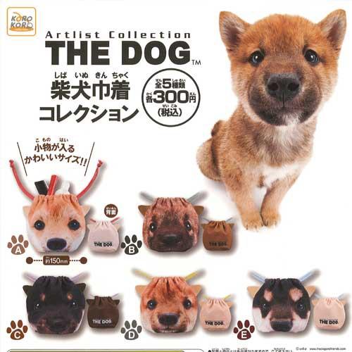 THE DOG 柴犬 巾着 コレクション 全5種セット ア...