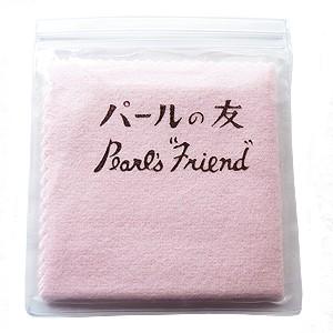 【ポイント消化に】 パールクロス パール磨き布 ...