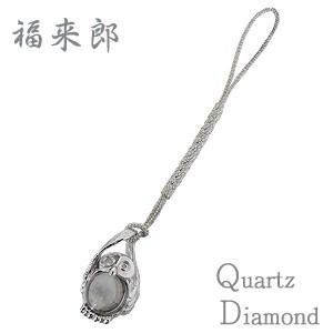 ストラップ 根付 水晶 ダイヤモンド フクロウ シ...