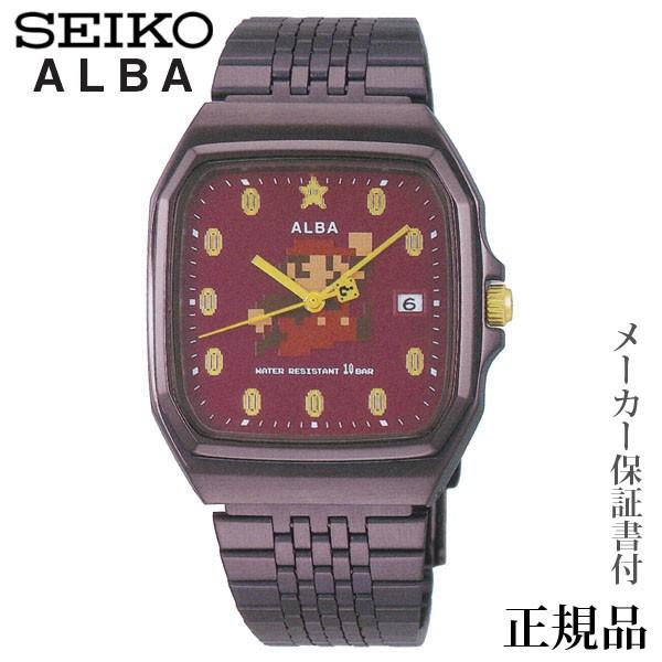 SEIKO アルバ ALBA スーパーマリオ コラボ 【ファ...