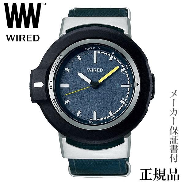SEIKO ワイアード WIRED WW ツーダブ TYPE01 ネイ...