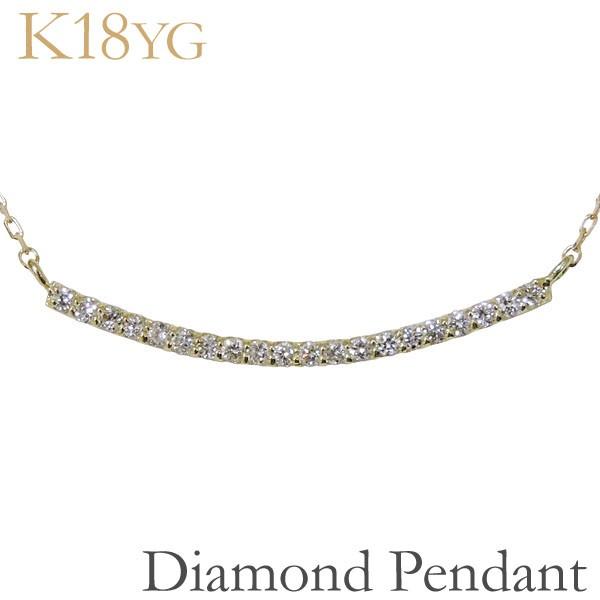 ペンダントネックレス カーブライン ダイヤモンド...