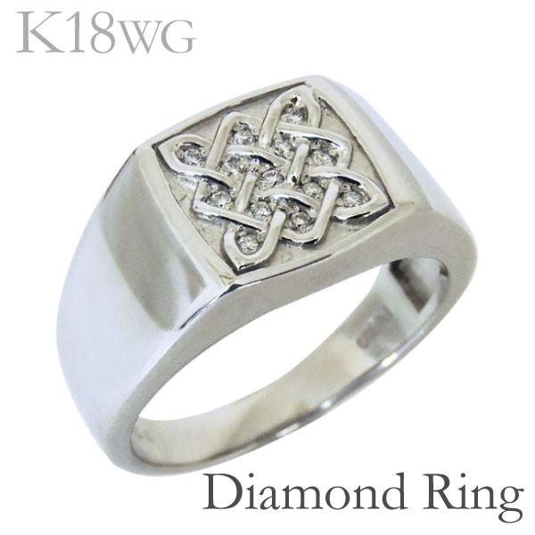 リング 印台型 編み込みデザイン ダイヤモンド K1...