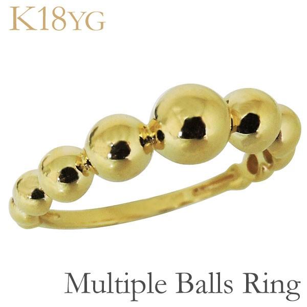 リング マルチプル ボール型 丸玉 K18イエローゴ...