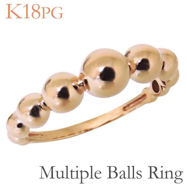 リング マルチプル ボール型 丸玉 K18ピンクゴー...