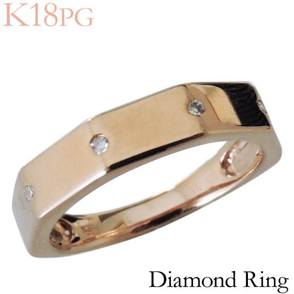 リング ダイヤモンド 4石 0.04ct K18ピンクゴール...