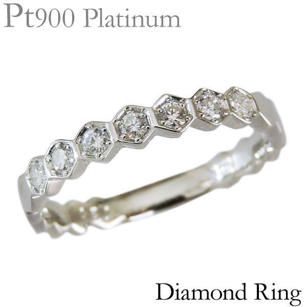 リング ダイヤモンド 7石 0.20ct PT900プラチナ ...