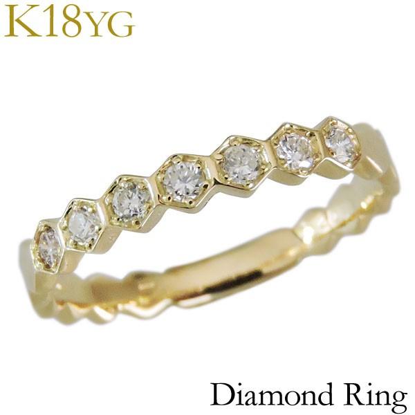 リング ダイヤモンド 7石 0.20ct K18イエローゴー...