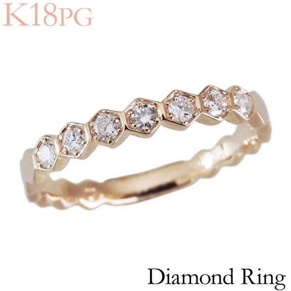 リング ダイヤモンド 7石 0.20ct K18ピンクゴール...