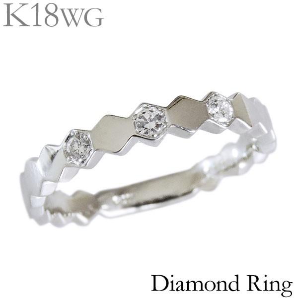 リング ダイヤモンド 3石 0.10ct K18ホワイトゴー...