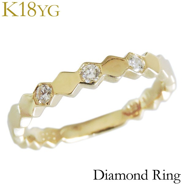 リング ダイヤモンド 3石 0.10ct K18イエローゴー...