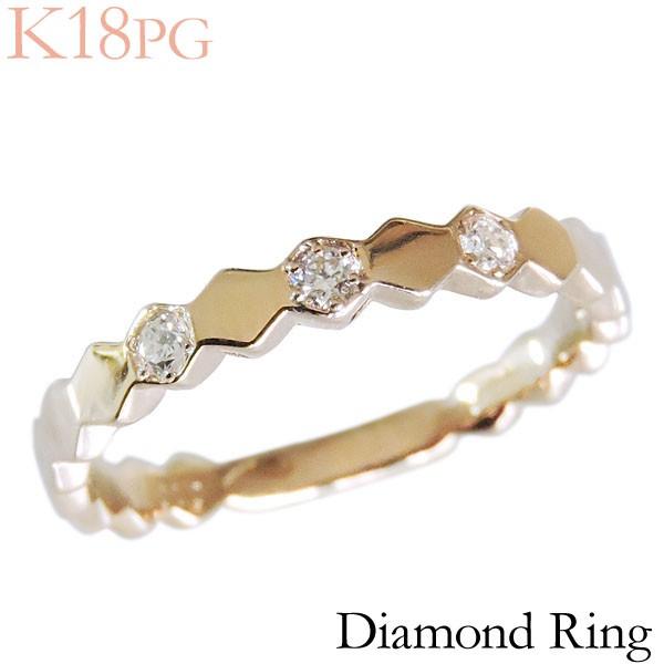 リング ダイヤモンド 3石 0.10ct K18ピンクゴール...
