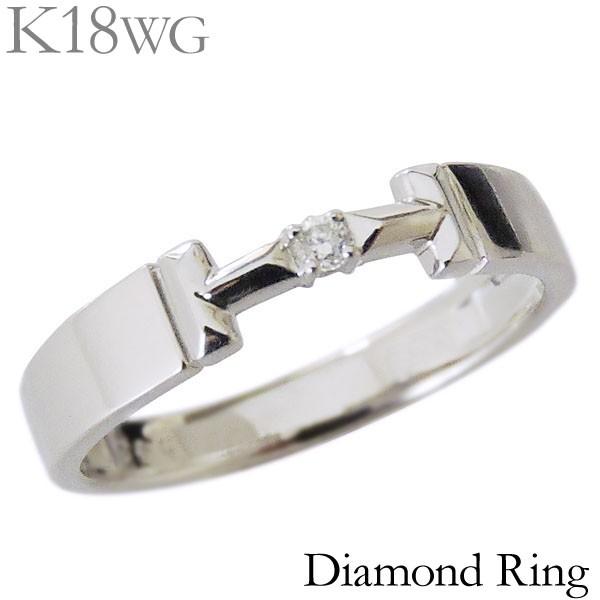 リング ダイヤモンド 1石 0.02ct K18ホワイトゴー...
