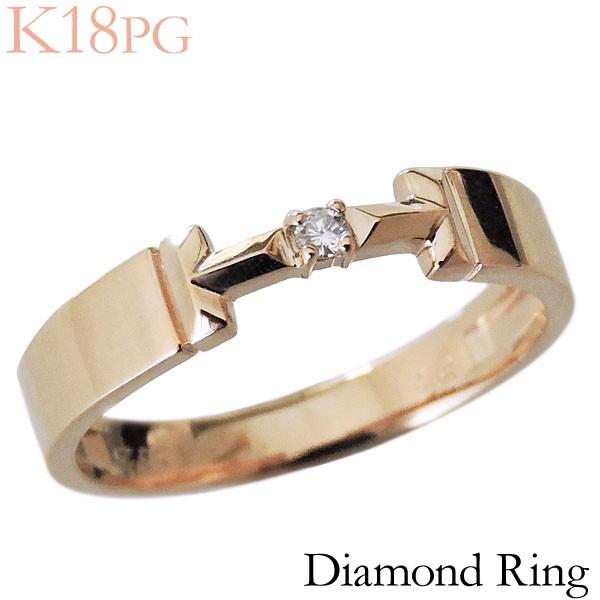 リング ダイヤモンド 1石 0.02ct K18ピンクゴール...