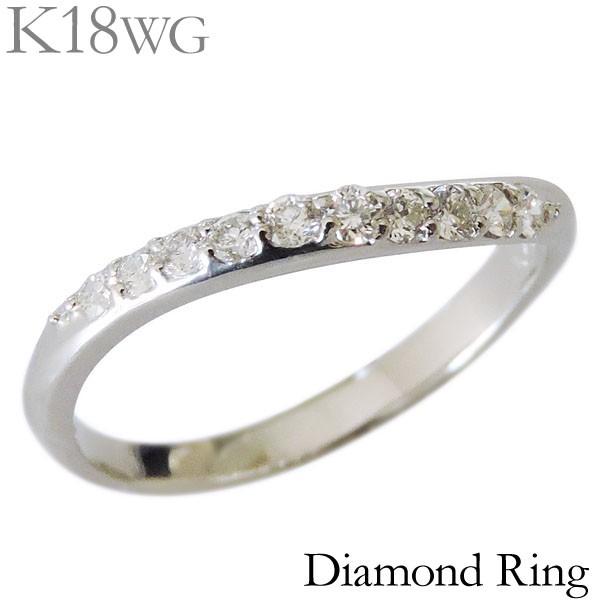 リング ダイヤモンド 10石 0.20ct K18ホワイトゴ...