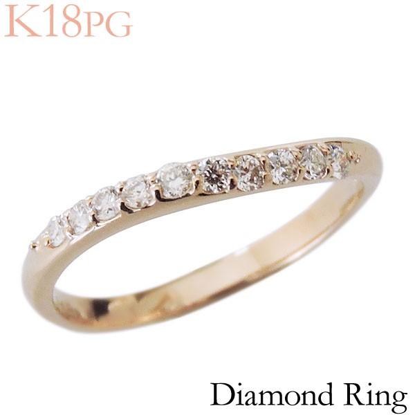 リング ダイヤモンド 10石 0.20ct K18ピンクゴー...