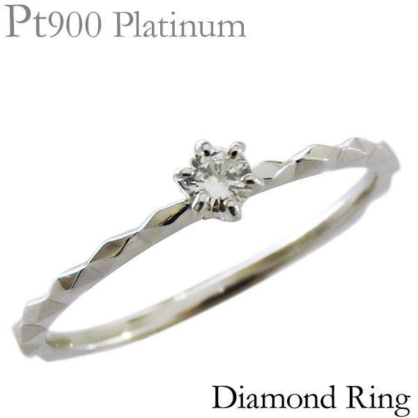 リング ダイヤモンド 1石 0.10ct PT900プラチナ ...