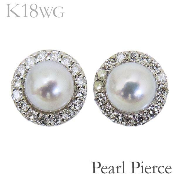 ピアス パヴェ あこや本真珠 4mm ダイヤモンド K1...