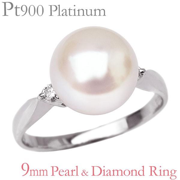 リング 指輪 あこや本真珠 9mm ダイヤモンド 2石 ...