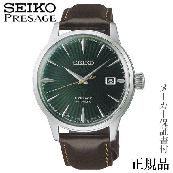 SEIKO プレザージュ PRESAGE ベーシックライン カ...