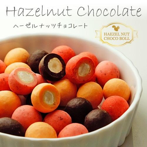 送料無料【選べるヘーゼルナッツチョコレート120g...