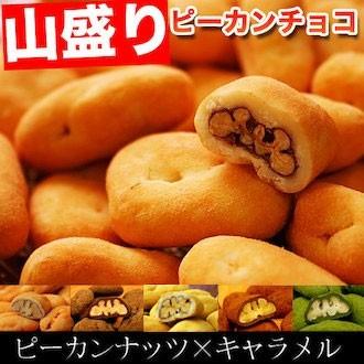 【大容量ピーカンナッツ500g  一度食べたら止ま...