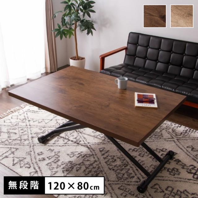 テーブル ガス圧昇降式テーブル 120×80cm 昇降テ...