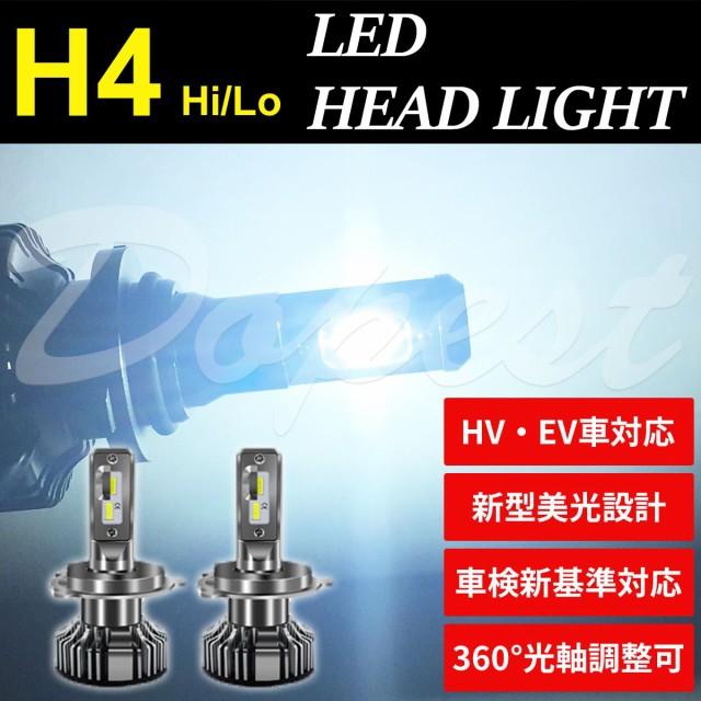 LED ヘッドライト H4 タント/カスタム L375S/385S...