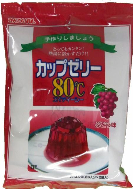 かんてんぱぱ カップゼリー80℃ぶどう味(約6...